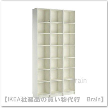 BILLY:書棚120x237x28 cm(ホワイト)