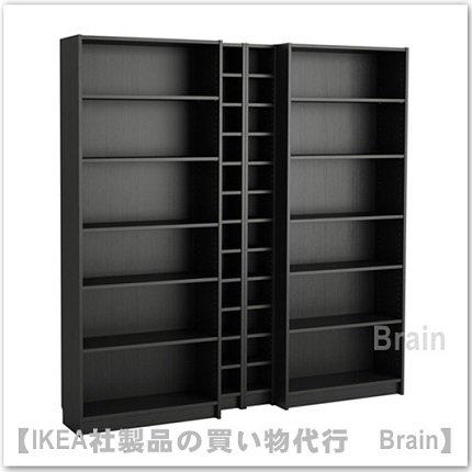 BILLY/ GNEDBY:書棚200x202x28 cm(ブラックブラウン)