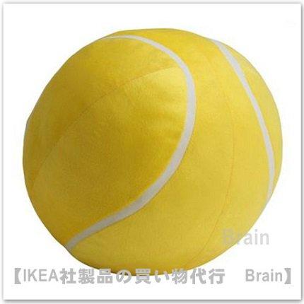 BOLLTOKIG  :ソフトトイ27 cm(ボール)