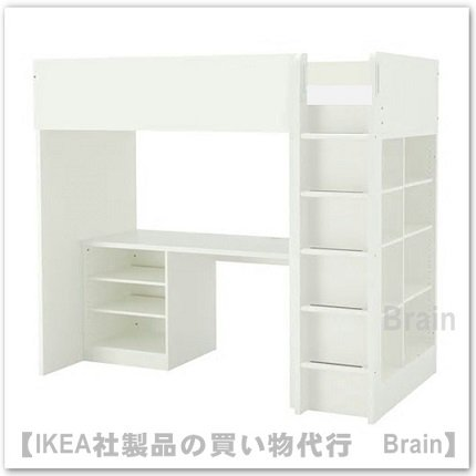 STUVA:ロフトベッドフレーム デスク&収納付き(棚板×2/ 棚板×3)