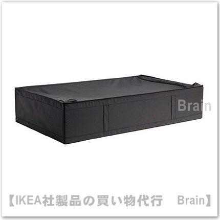 SKUBB:収納ケース93×55×19�(ブラック)