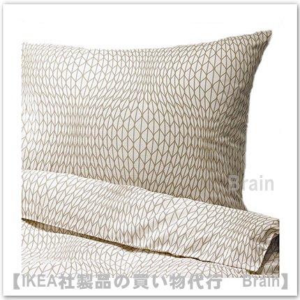 NATTLJUS  :掛け布団カバー&枕カバー(ベージュ/ホワイト)【各サイズから選べます】