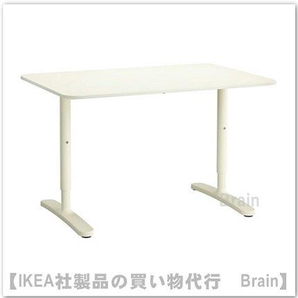 BEKANT:デスク120×80�(ホワイト/ホワイト)
