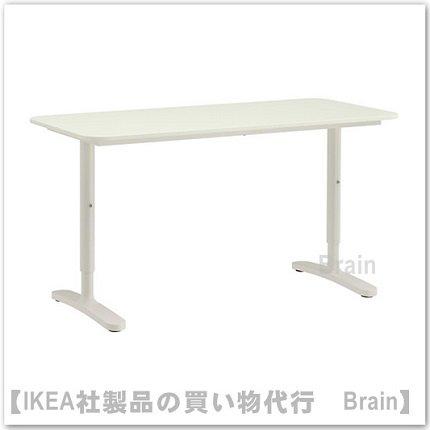 BEKANT:デスク140×60�(ホワイト/ホワイト)