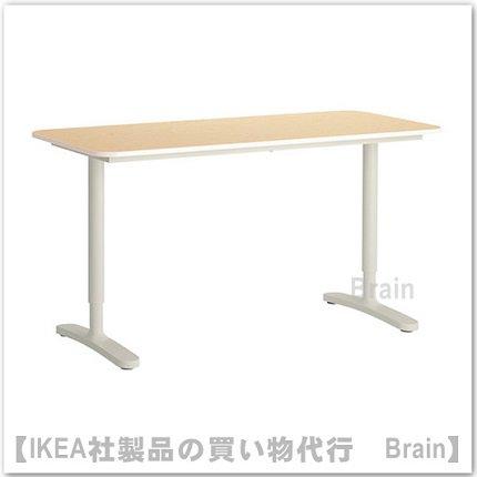 BEKANT:デスク140×60�(バーチ材突き板/ホワイト)