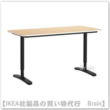 BEKANT:デスク140×60�(バーチ材突き板/ブラック)