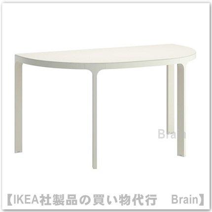 BEKANT:会議用テーブル140×70�(ホワイト/ホワイト)