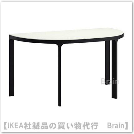 BEKANT:会議用テーブル140×70�(ホワイト/ブラック)