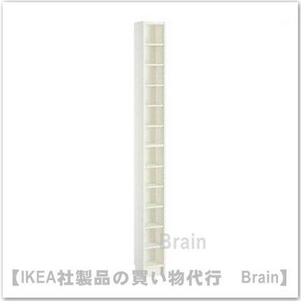GNEDBY :シェルフユニット20×202 cm(ホワイト)
