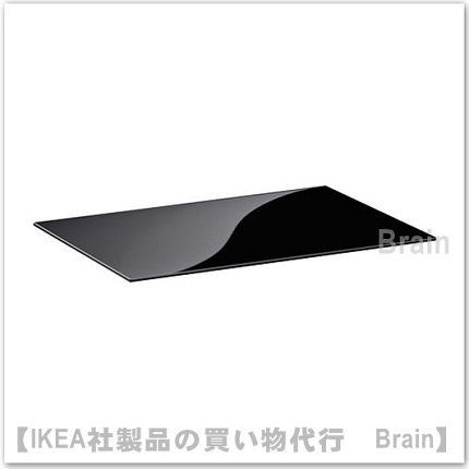 BEST&Aring:トップパネル60×40cm(ガラス ブラック)