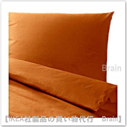 DVALA:掛け布団カバー&枕カバー(オレンジ)【各サイズから選べます】
