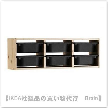 TROFAST:ウォール収納ボックス付き93x21x30 cm(パイン材/ブラック)