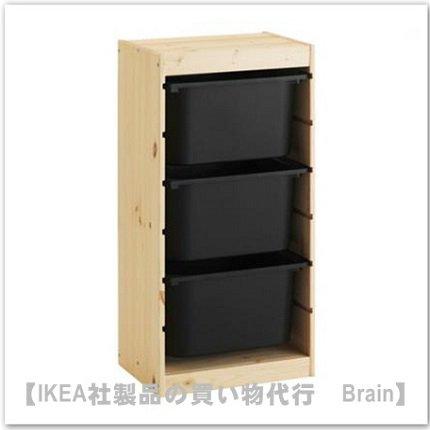 TROFAST:収納コンビネーションボックス付き44x30x91 cm(パイン材/ブラック)