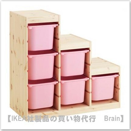 TROFAST:収納コンビネーションボックス付き94x44x91 cm(パイン材/ピンク)