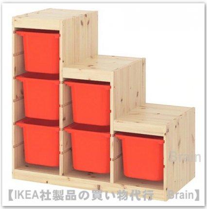 TROFAST:収納コンビネーションボックス付き94x44x91 cm(パイン材/オレンジ)