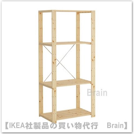 HEJNE :1セクション78x50x171 cm( ソフトウッド)