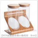 RIMFORSA :ホルダー 容器付き(ガラス/竹)