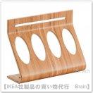 RIMFORSA :ホルダー 容器用(竹)
