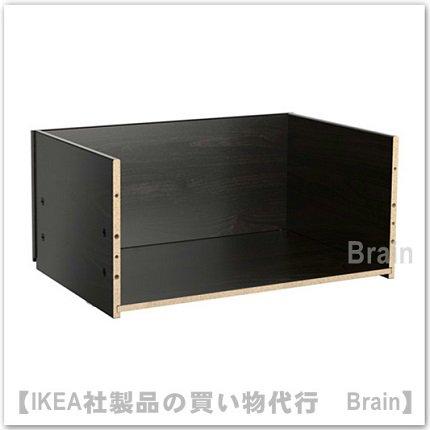 BEST&Aring:引き出しフレーム60x25x40 cm(ブラックブラウン)