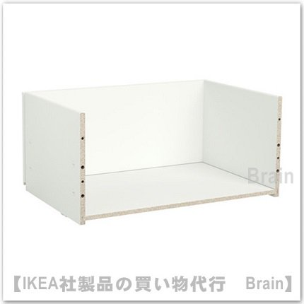 BEST&Aring:引き出しフレーム60x25x40 cm(ホワイト)