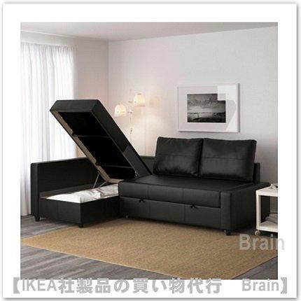 FRIHETEN :コーナーソファベッド( ボームスタード ブラック) - IKEA ...