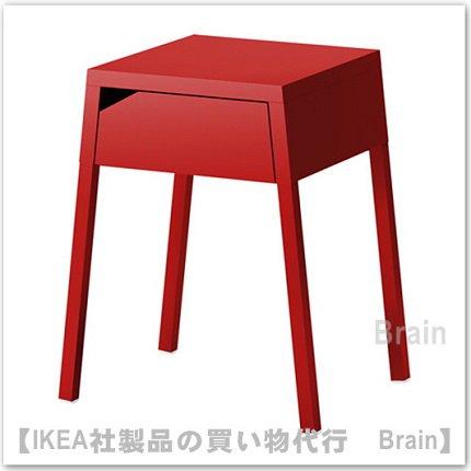 SELJE:ベッドサイドテーブル(レッド)