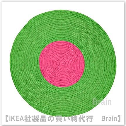 STICKAT:編み込みラグ75 cm(グリーン/ピンク)