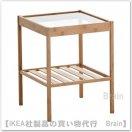 NESNA:ベッドサイドテーブル(竹)