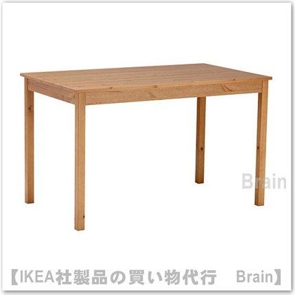 ÖLMSTAD:テーブル【4人用】アンティークステイン