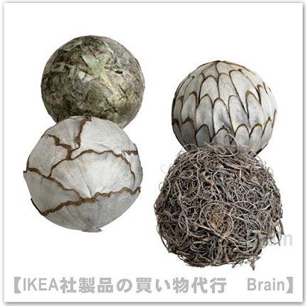 SOMLIG :デコレーション ボール9 cm(グレー)