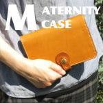 MATERNITY RECORD BOOK CASE