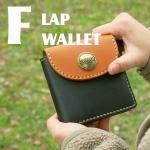 FLAP SHORT WALLET