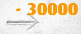 20001円 〜 30000円