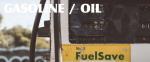 ガソリン・オイル