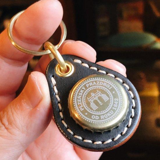ビアボトルキャップキーリング / ピルスナーウルケル(BEER BOTTLE CAP KEY RING / Pilsner Urquell)