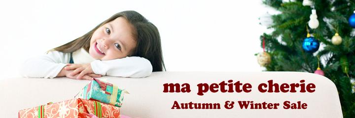 子供服のセレクトショップ ma petite cherie マプティシェリ