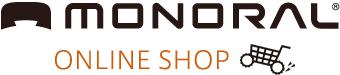 MONORALオンラインショップ - アウトドア用品ブランド「MONORAL」の直営オンラインショップ