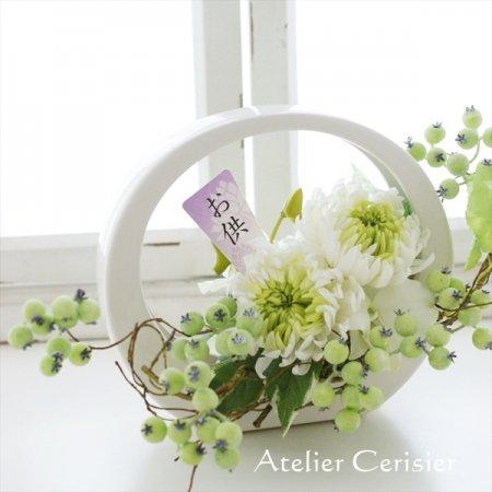 供花(ミラージュ)プリザーブドフラワー<flurir>仏花