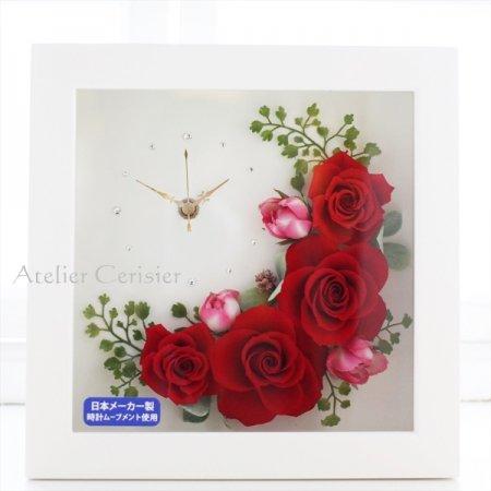 フラワークロック(花時計)カミーユ レッド