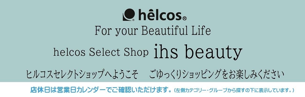 癒本舗セレクトショップ/ihs-beauty