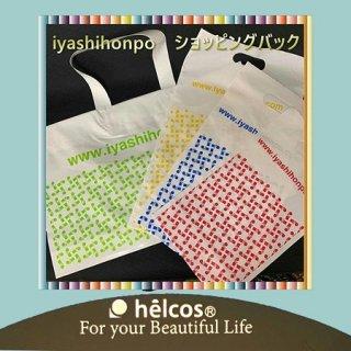 iyashihonpo ショッピングバック
