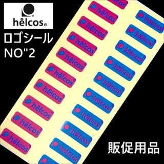 helcos ロゴシール NO:2