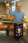 「もったいないフルーツショップ」マルシェ直送・【店主にお任せ旬のフルーツ】【家庭用Sサイズ】 X 1箱