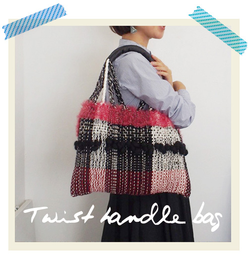 Twist handle bag