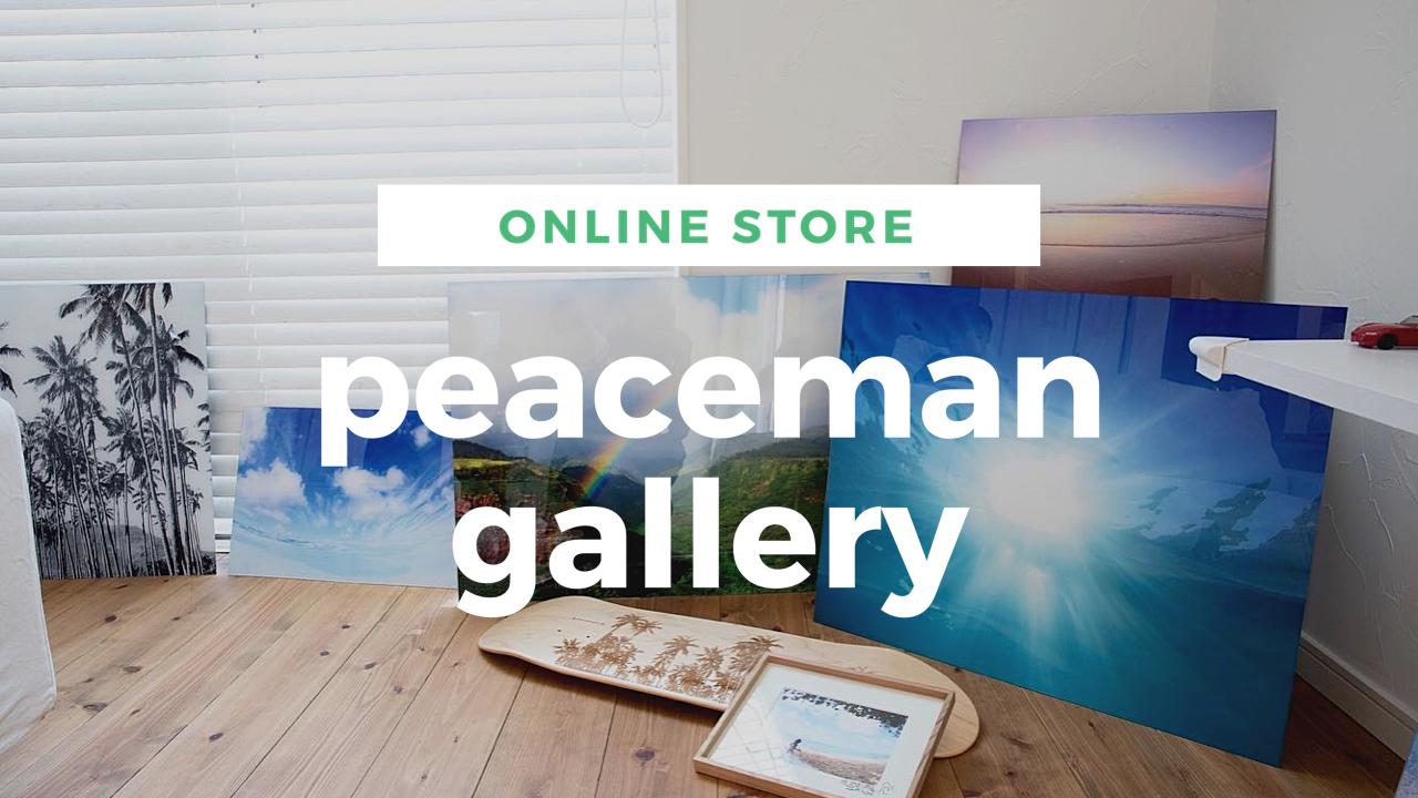 Peaceman Gallery Online STORE