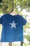Litmus x U-SKE Kids Tシャツ-STARグラデーション-
