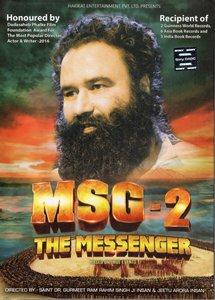 MSG-2 The Messenger (2015)