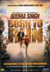 Budhia Singh  - Born to Run (2016)