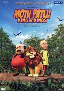 Motu Patlu   Kings Of Kings (2016)