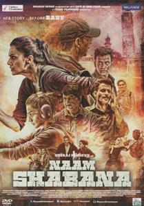 Naam Shabana (2017)